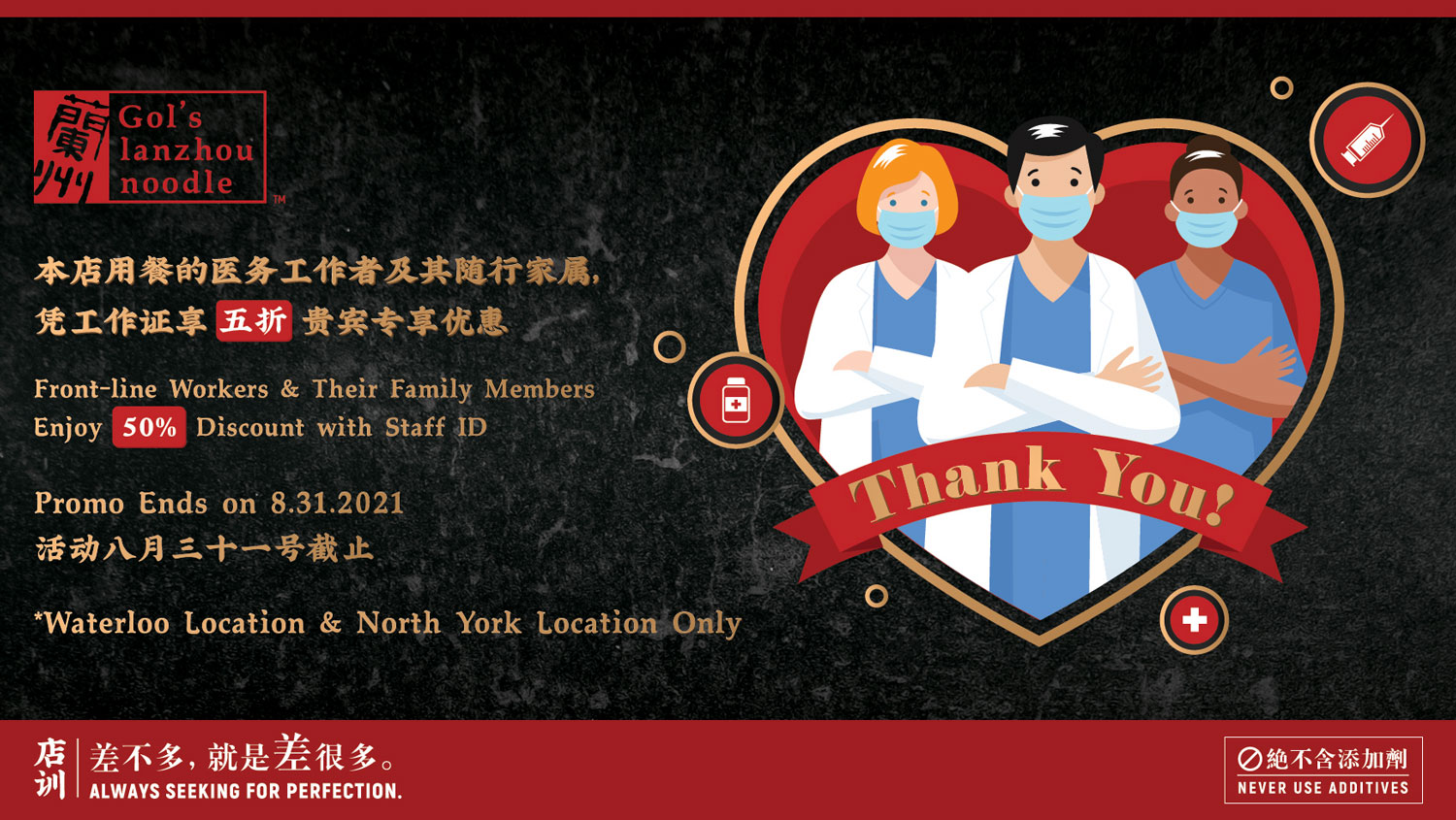 Front-line Workers & Their Family Members Enjoy 50% Discount with Staff ID (Ends on 8.31.2021)