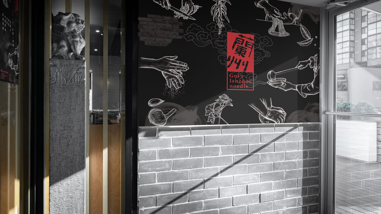 北约克爆了!兰州牛肉面界的天花板,超难加盟的Gol's Lanzhou Noodle终于开启第一家加盟店!